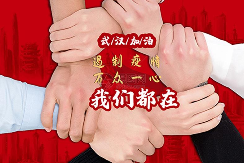勇敢逆行! 河南厨师出征武汉,用美味奉献爱心!