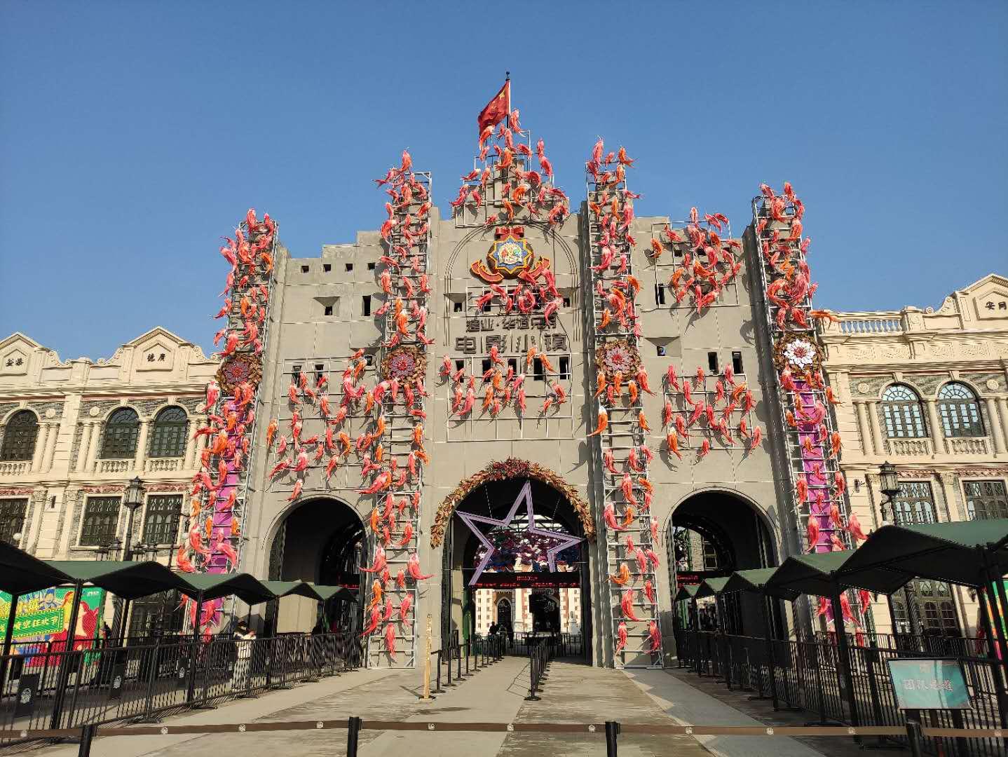 我在郑州电影小镇等着你! 全国医务工作者免费游!