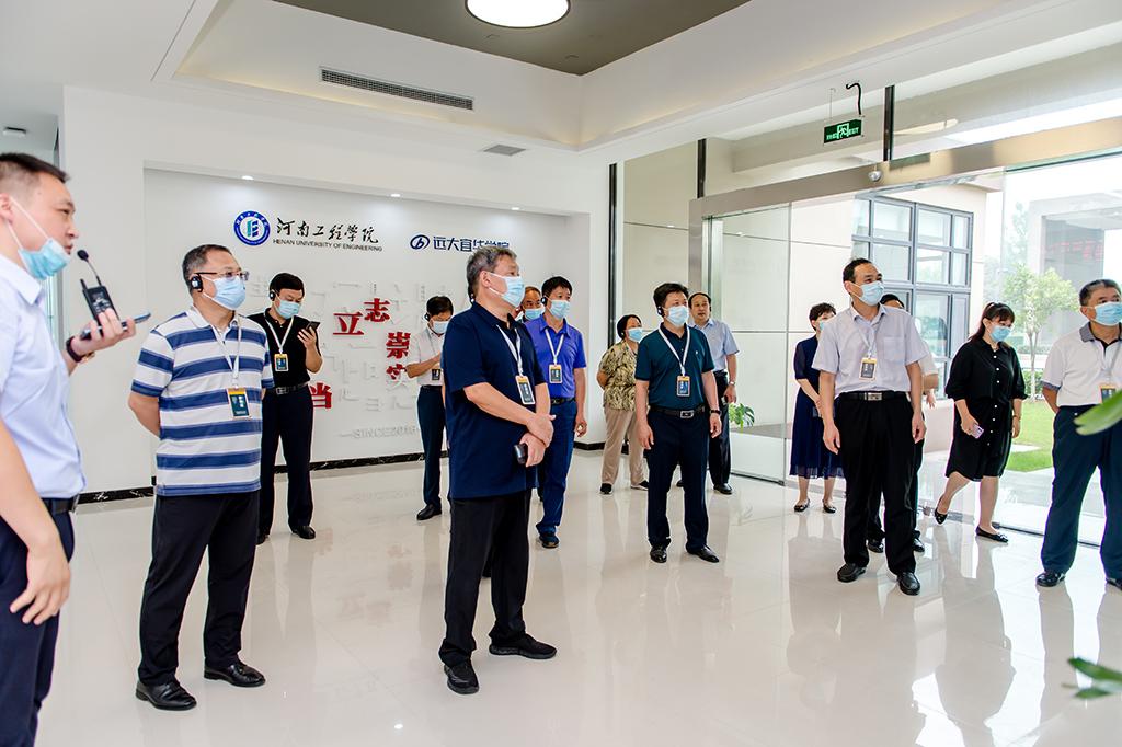河南省普通本科高校主要领导干部研讨班到河南工程学院进行观摩