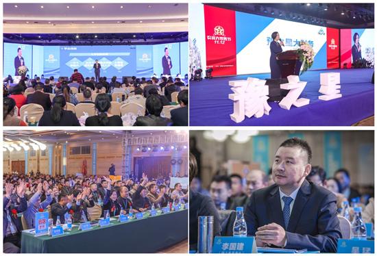2020年星之路·第三届农资大零售联盟会将于11月3日至11月5日在河南郑州银基冰雪酒店举办