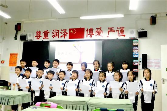 在玩中学、在学中玩!郑东新区龙腾小学开设多门创意课堂