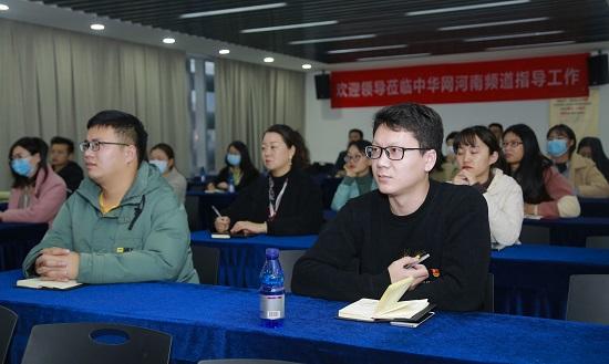 郑州高新区新联会举办网络人士统战工作培训会