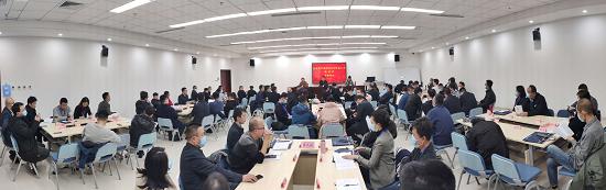 河南省第11期新的社会阶层人士培训班开班