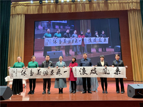 新时代展现新力量 河南省第11期新的社会阶层人士培训班顺利结业!