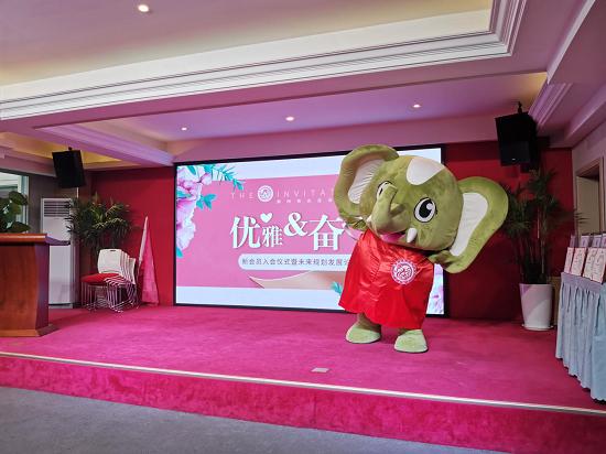 绒言绒语郑淑携大象奔奔参加郑州市女企协新会员入会仪式