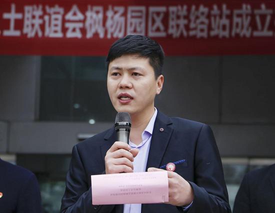 郑州高新区新的社会阶层人士联谊会9个联络站同日挂牌成立