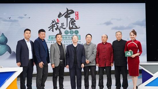 《我是中医传承人》第二季火热播出,传承中医药文化,河南汉方药业始终在行动