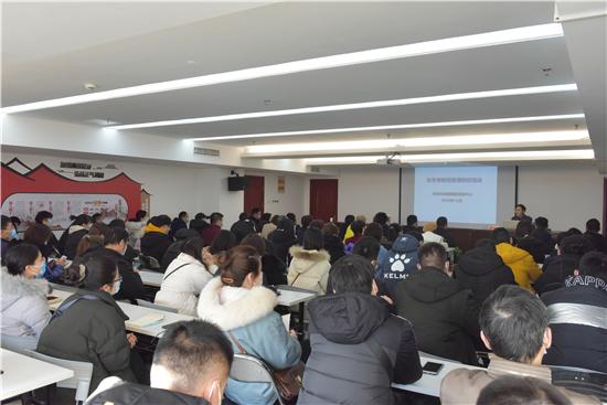 郑州市金水区文化旅游体育局积极开展文旅行业新冠肺炎疫情防控培训