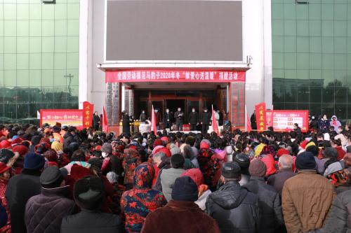 全国劳动模范马豹子:爱心持续20年
